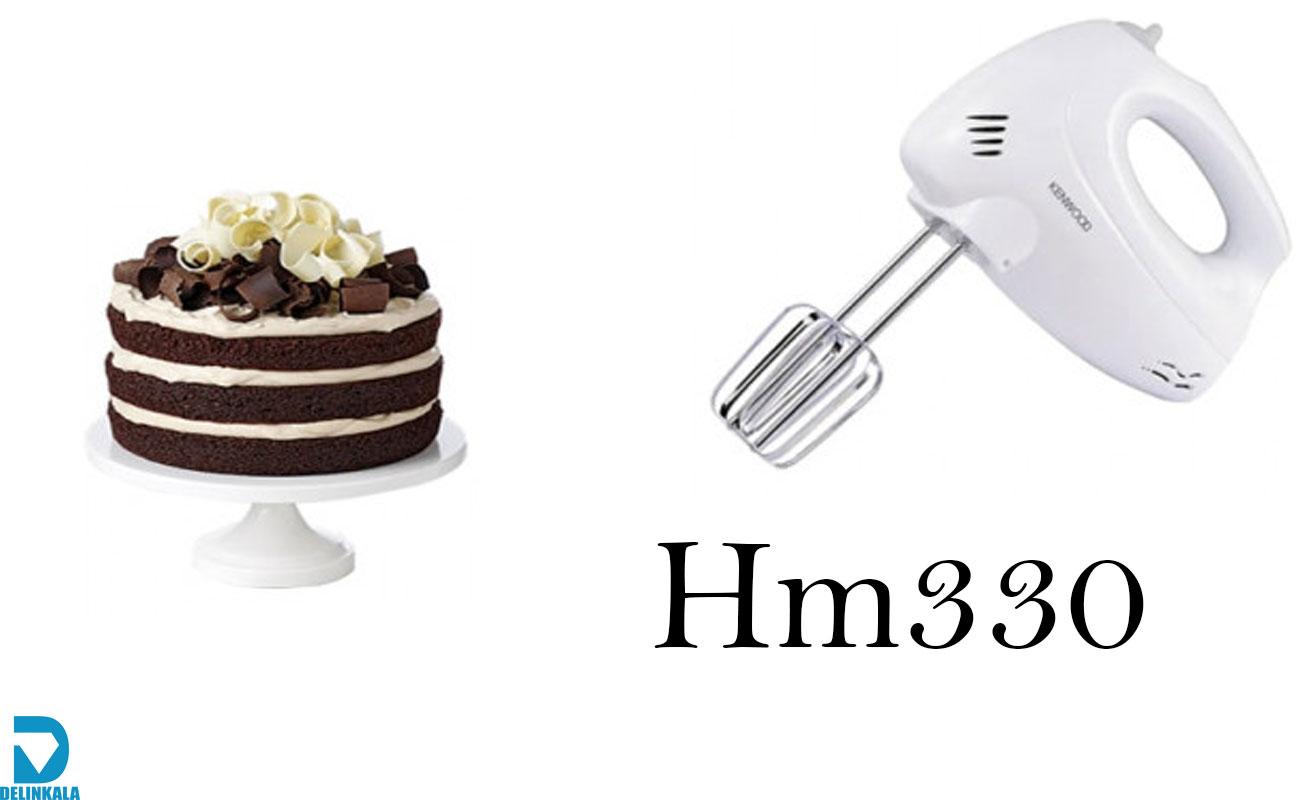 همزن کنوود مدل Hm330