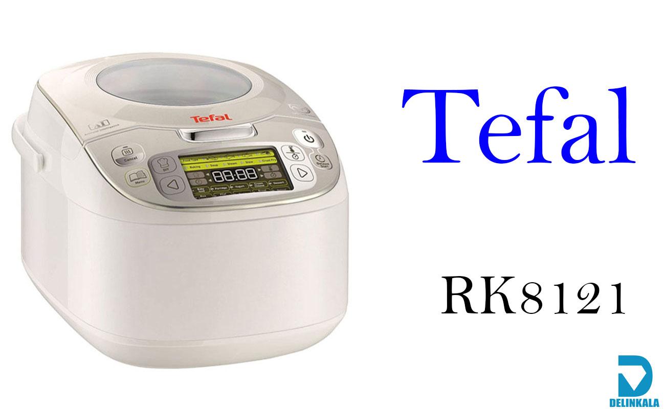 پلوپز تفال مدل RK8121
