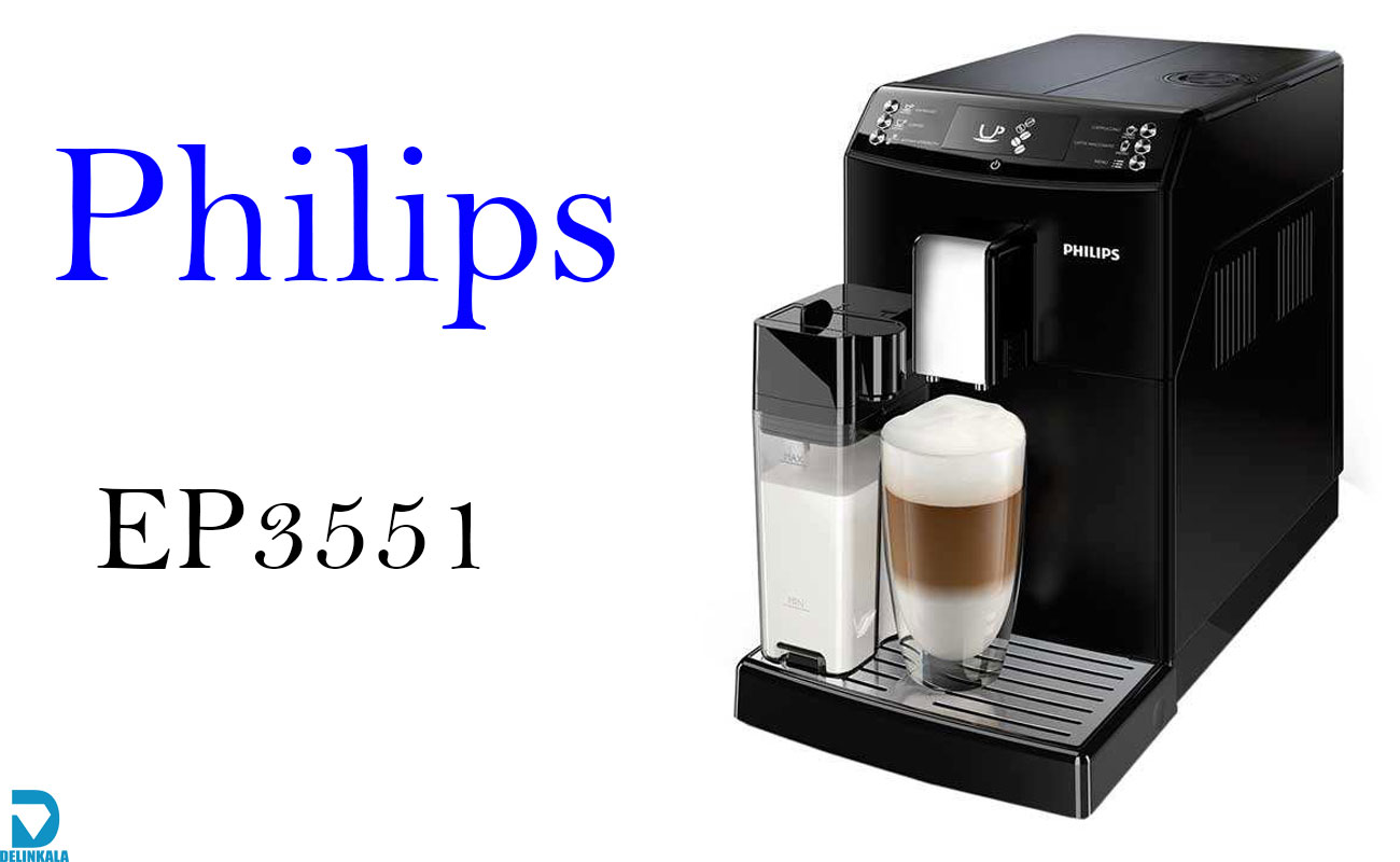 نگاهی کامل اسپرسوساز فیلیپس مدل EP3551