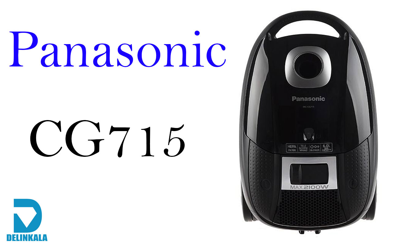 نگاهی کامل به جاروبرقی پاناسونیک مدل MC-CG715