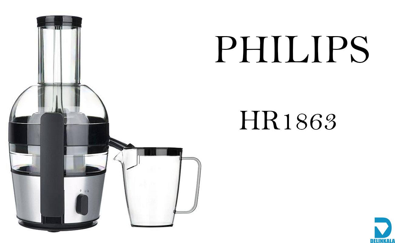 آبمیوه گیری فیلیپس مدل HR1863