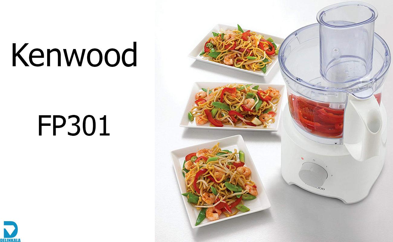 نگاهی کامل به غذاساز کنوود مدل FP301