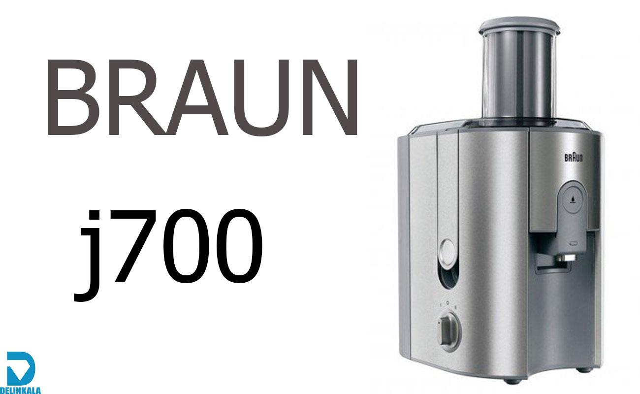 آبمیوه گیری براون مدل j700