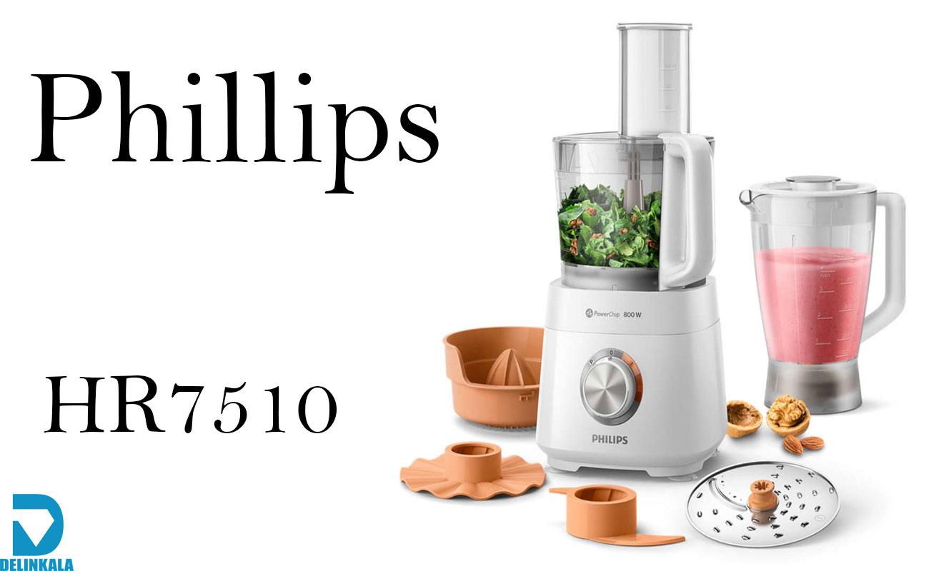 نگاهی کامل به غذاساز فیلیپس مدل HR7510