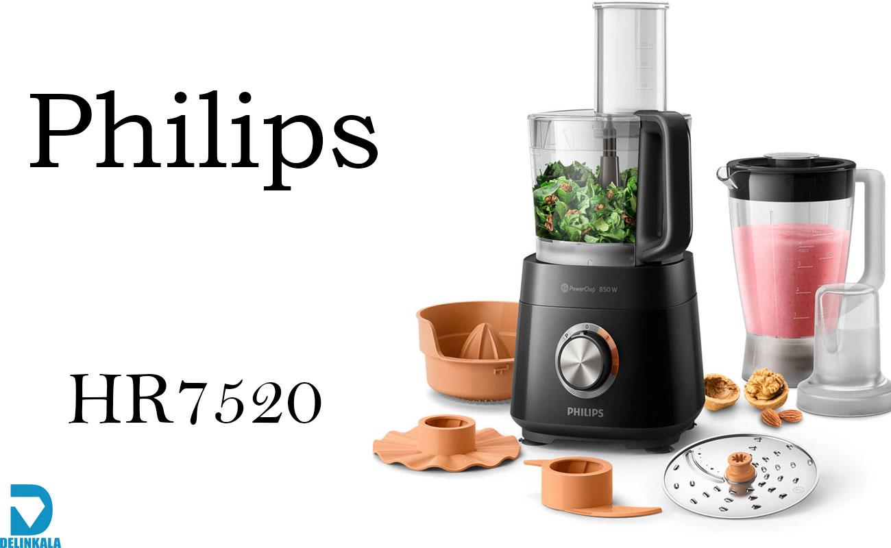 غذاساز فیلیپس مدل HR7520
