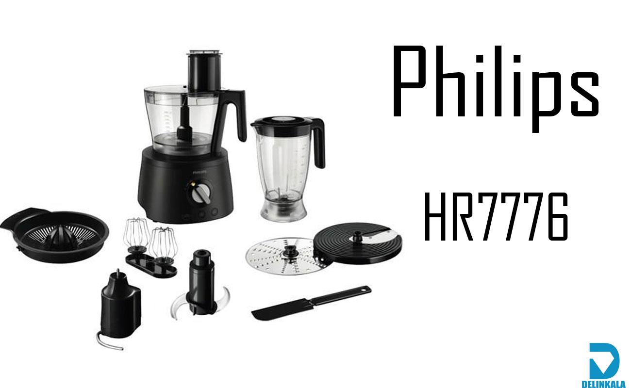 غذاساز فیلیپس مدل HR7776