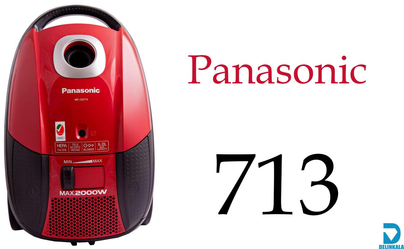 جاروبرقی پاناسونیک مدل MC-CG713