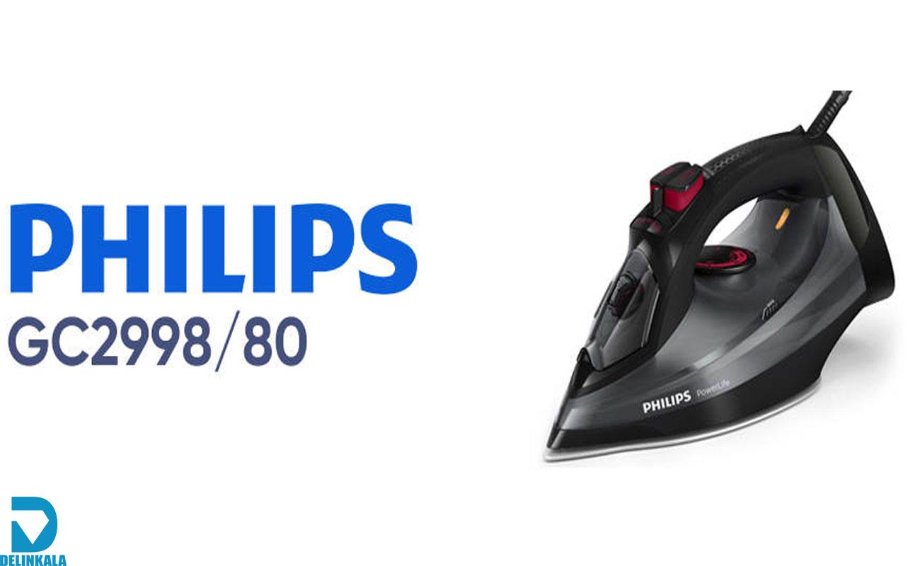 نگاهی کامل به اتوبخار فیلیپس مدل GC2998