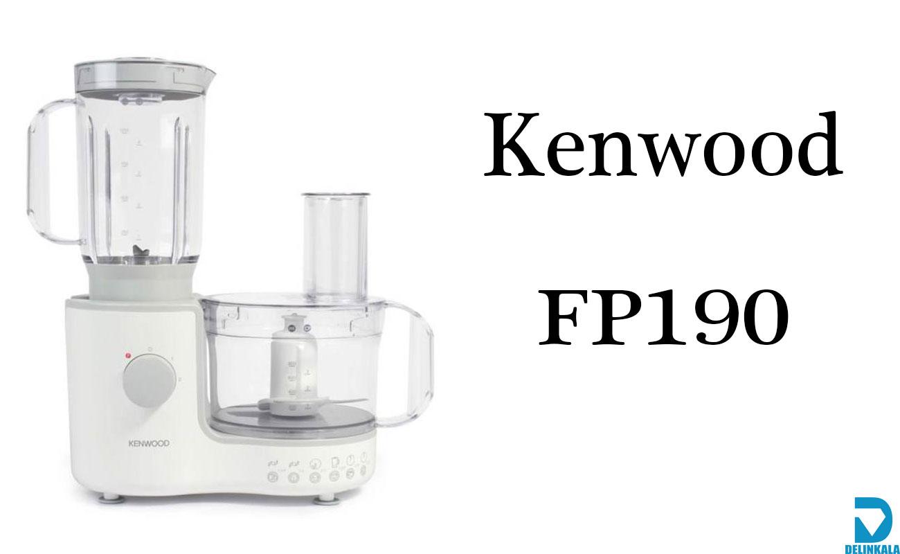 غذاساز کنوود مدل FP190