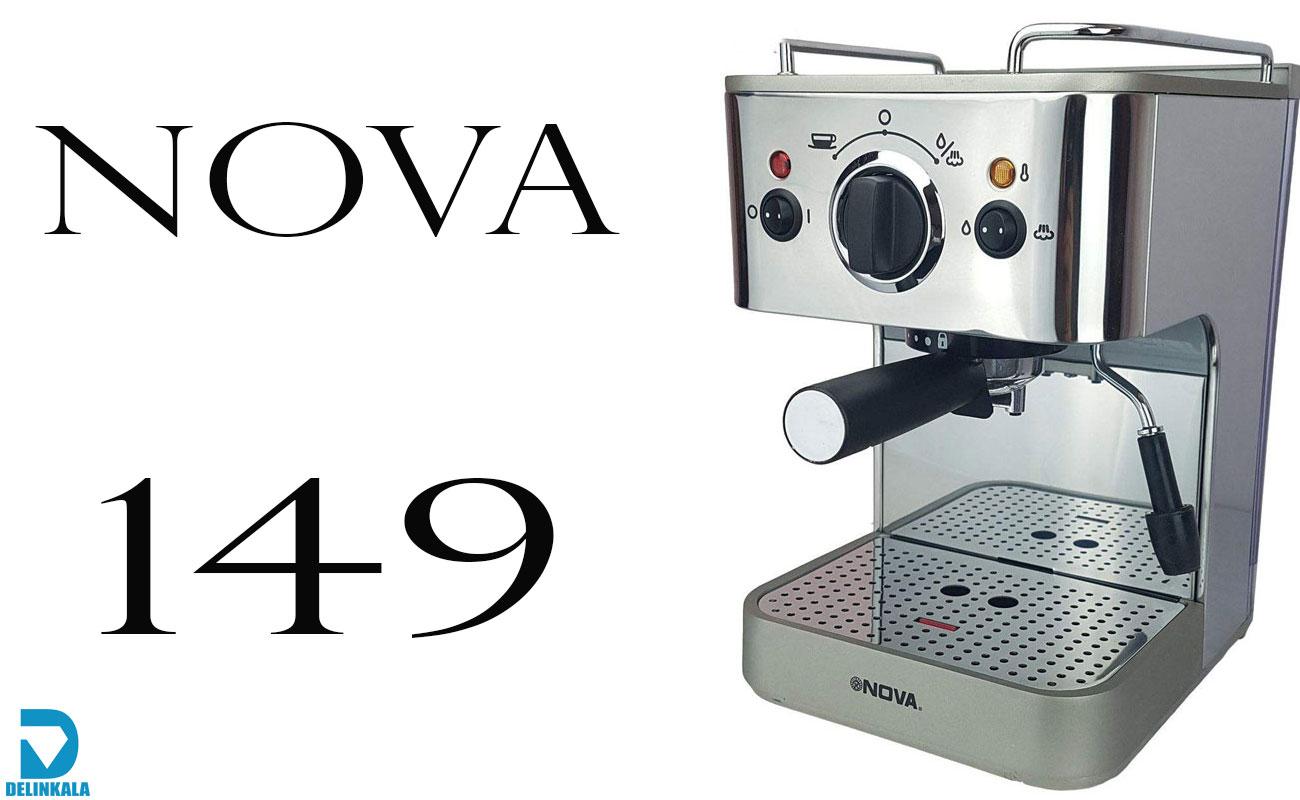اسپرسوساز نوا مدل 149