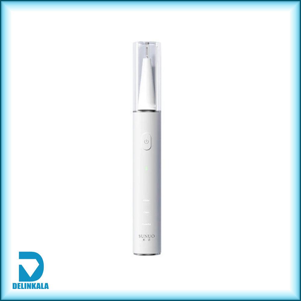 سفید کننده دندان شیائومی مدل T11 Pro