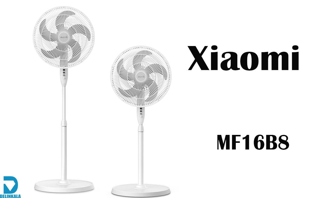 پنکه شیائومی Floor Fan MF16B8